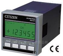日本CITIZEN位移传感器显示器控制器