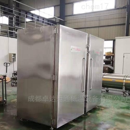 多宝鱼液氮冷冻设备厂家