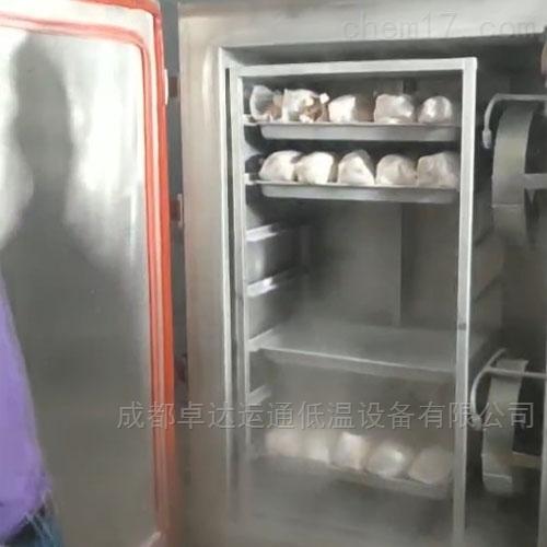 上海蛋白质粉奶粉固体饮料液氮滴注设备