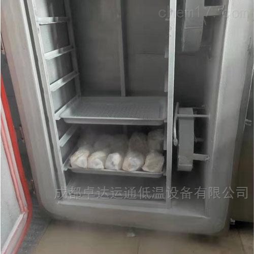 小产量柜式速冻机/槟榔液氮冷冻设备