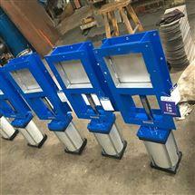 BLMD-I密闭式插板阀质量保证