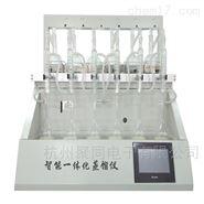 郑州万用蒸馏装置JTZL-6二氧化硫测定仪