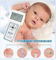 SC-11新生儿听力筛查仪 SC-11