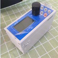 微电脑激光粉尘检测仪