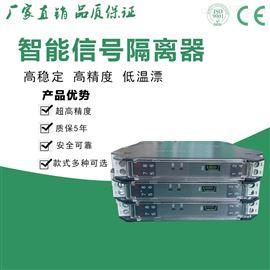 NPGL-G111DNPGL-G111D出直流电流分配模拟量隔离器