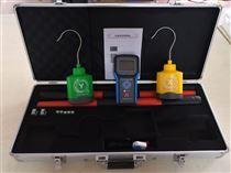 TAG-8000S高壓無線語音核相儀