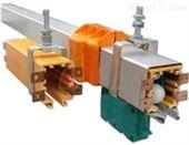 DHG工程塑料导管式滑触线