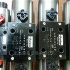 D1VW10CNJWPARKER电磁阀D1VW10CNJW价格