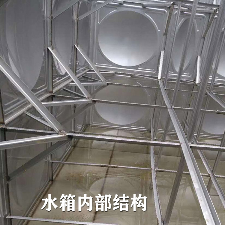 <strong><strong>辽宁不锈钢防渗水箱哪家好</strong></strong>
