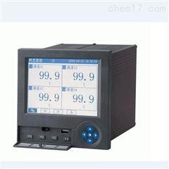HX-400R蓝屏无纸记录仪