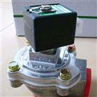 现货美国ASCO阿斯卡电磁阀EFG551A001MS