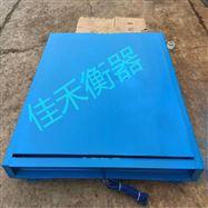 10T/5kg双层槽钢电子地磅,非标定制槽钢秤
