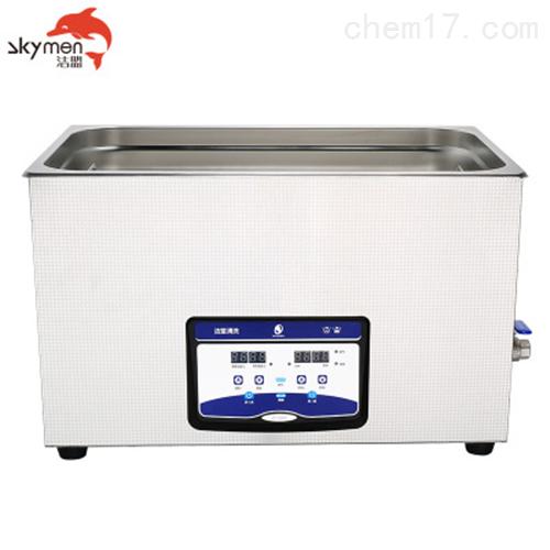 洁盟超声波清洗机JP-100S实验室医疗使用