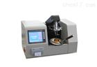 HSY-21775D全自动闭口闪点试验器(平衡闭杯法)