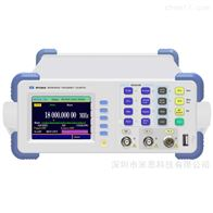 SP3382A-I/II/III型盛普SP3382A-I/II/III型智能微波频率计数器