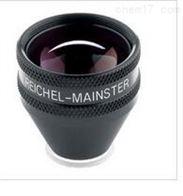 Reichel-Mainster1X视网膜激光镜 orMR-1X-P