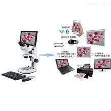 CF-3301连续变倍体视显微镜