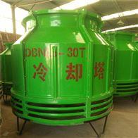 10 20 30 40 50 60吨可定制威海小型玻璃钢冷却塔