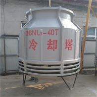 10 20 30 40 50 60吨可定制郴州GFNL系列玻璃钢冷却塔