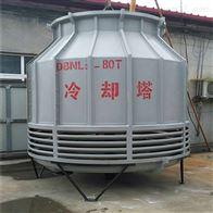 10 20 30 40 50 60吨可定制茂名玻璃钢干式冷却塔