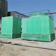 10 20 30 40 50 60吨可定制湖北玻璃钢混流式冷却塔
