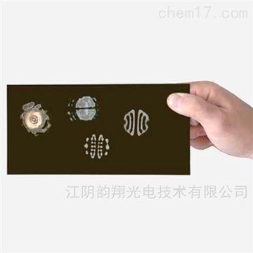 Z3T ZAP-IT®激光校準紙6 x 6英寸