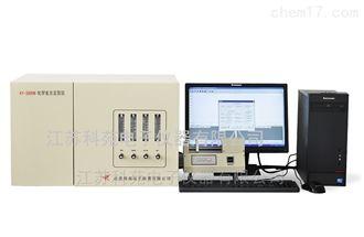 KY-3000N化學發光定氮儀廠家