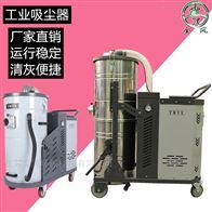 SH2200-2.2KW地面纸屑灰尘清理好用吸尘器