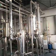 500升现货出售二手500升单效浓缩蒸发器