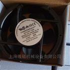 中国台湾SANXIE三协风扇FP-108EX-S1-S大量现货