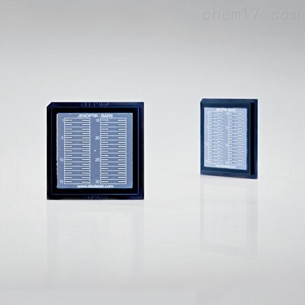 Jenoptik 高功率单发二极管激光器