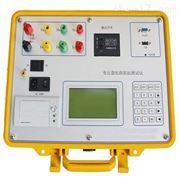 变压器空载短路测试仪专业定制