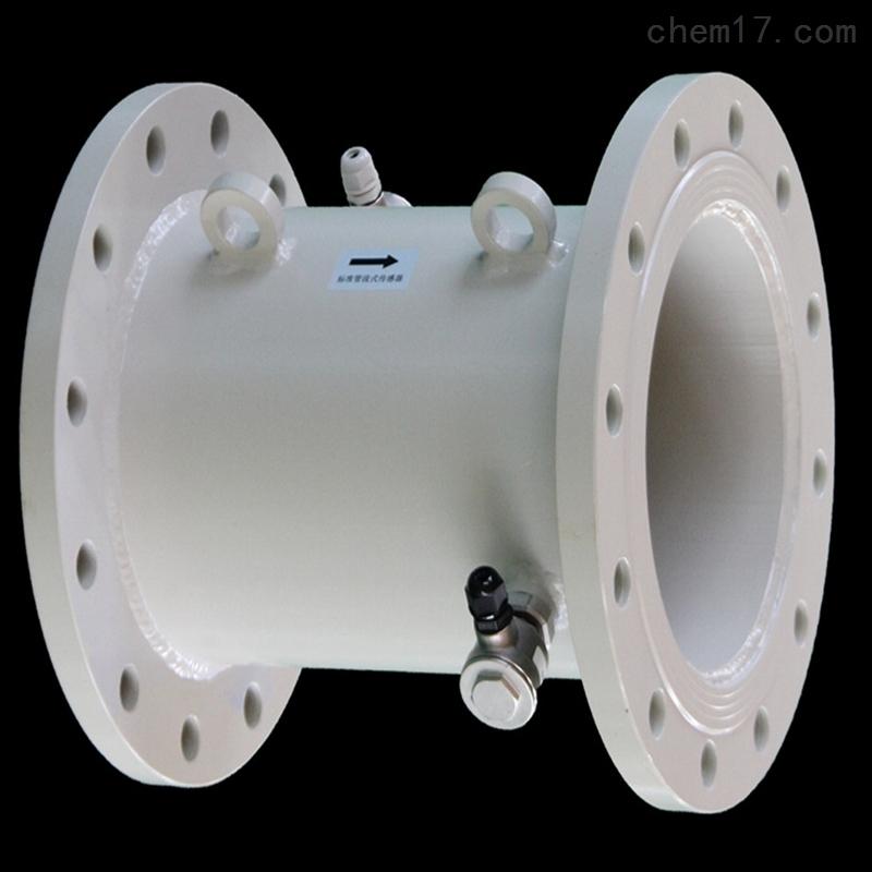 济南大口径管段式超声波流量计