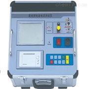 电容电流测试仪低价销售