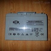 6-GFM-17双登蓄电池