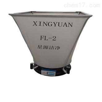 FL-2型洁净风量仪