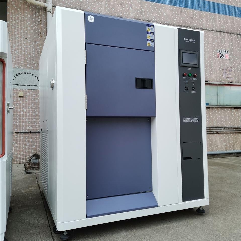 三箱式冷热冲击箱电子冲击试验