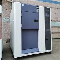 LS-THS-100S三箱式冷热冲击箱电子冲击试验
