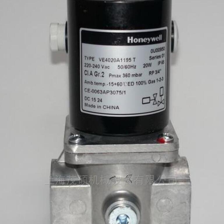 VE4025A1210美国HONEYWELL霍尼韦尔阀VE4025A1210现货