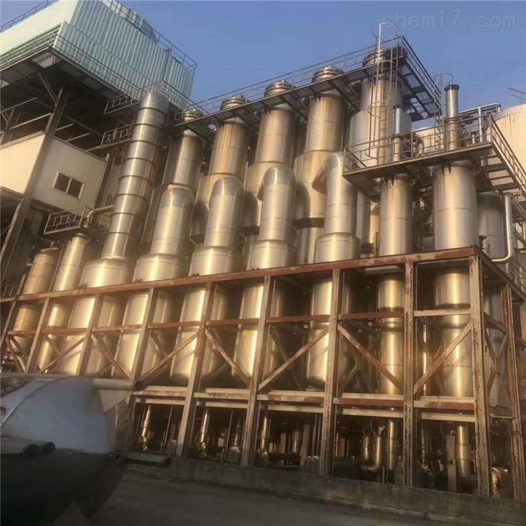 化工厂二手多效浓缩蒸发器