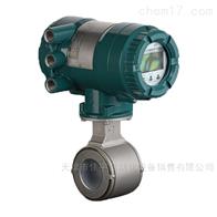 高准国产电磁流量计LDZ-4B-10-00