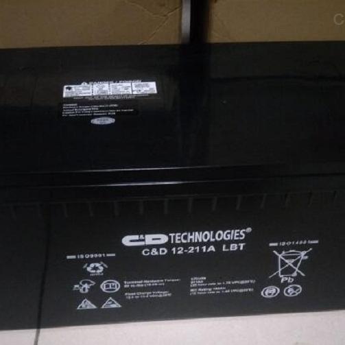 大力神蓄电池CD 12-211A LBT全国联保