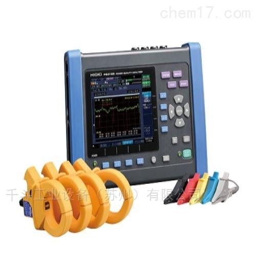 日置原装产品电能质量分析仪日本HIOKI