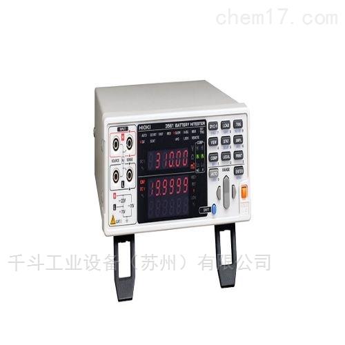 日置HIOKI电池测试仪大电池和高压电池检查