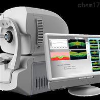 光学生物测量仪 Master OCT