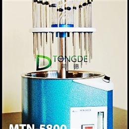 MTN-5800A圆形氮吹浓缩装置 电动升降水浴氮吹仪