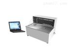 HSY-8017A自动饱和蒸气压测定器(雷德法)