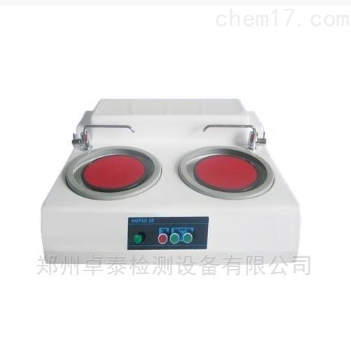 MP-2D河南郑州双盘金相试样磨抛机