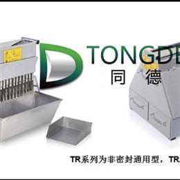 5E-TRA9×32槽式二分器