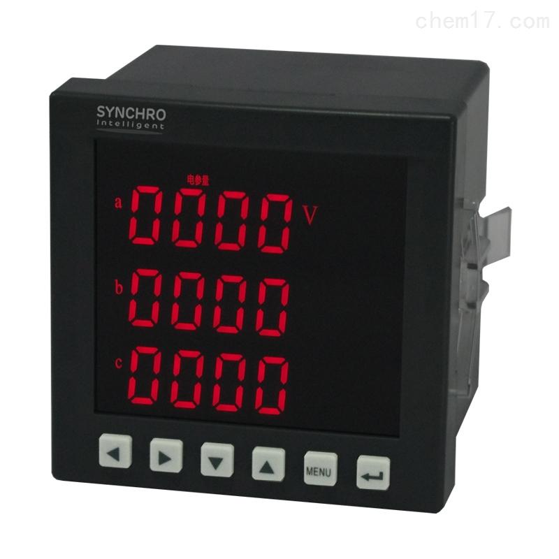 <strong>DTM822谐波分析型三相多功能电力仪表</strong>